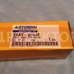 xkay-00448
